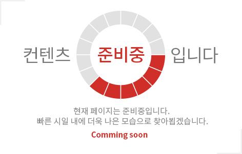 궁동 한국아델리움 더씨티 준비중